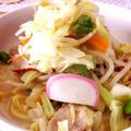 「リンガーハットの野菜たっぷりちゃんぽん」の再現レシピ!!!何と野菜480g!!!
