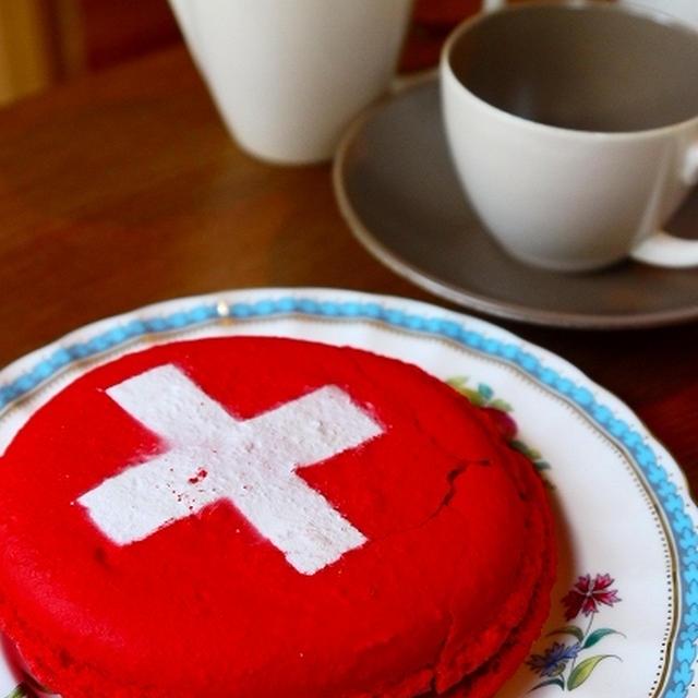 スイスのマカロン