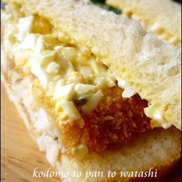 【ホームベーカリー】自家製タルタルソースでお魚サンドイッチ
