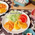 肉巻きはんぺんピカタ(簡単レシピ)