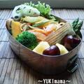 ヤマサうにソースで濃厚うにトマトクリームパスタ~さんばんと公園のお弁当~ by YUKImamaさん