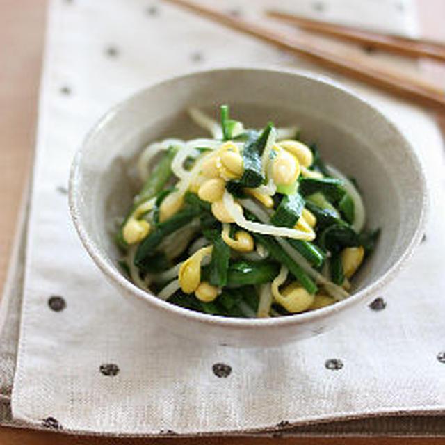 豆もやしとにらの塩麹ナムル