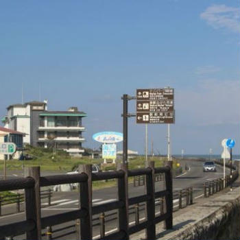 御前崎海岸通りにある静岡県最南端の岬に行ってみました…☆