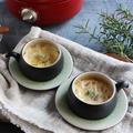 BRUNOグリルポットで〜冷やしてもOK!洋風茶わん蒸し、りんごとブルーチーズのフラン♪