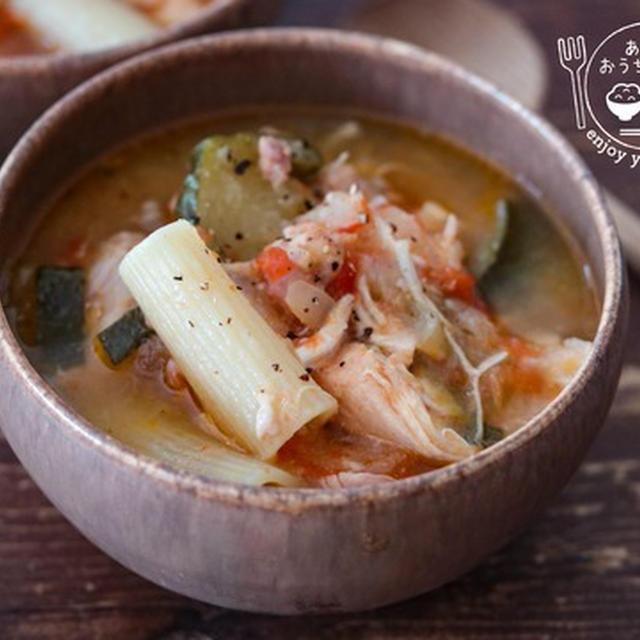 忙しい日におすすめ!切って重ねて煮るだけ!二度美味しい♡チキンのトマトスープ煮