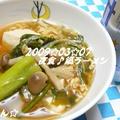 0307☆夜食<チキンすうぷ鍋♪チキンラーメン>