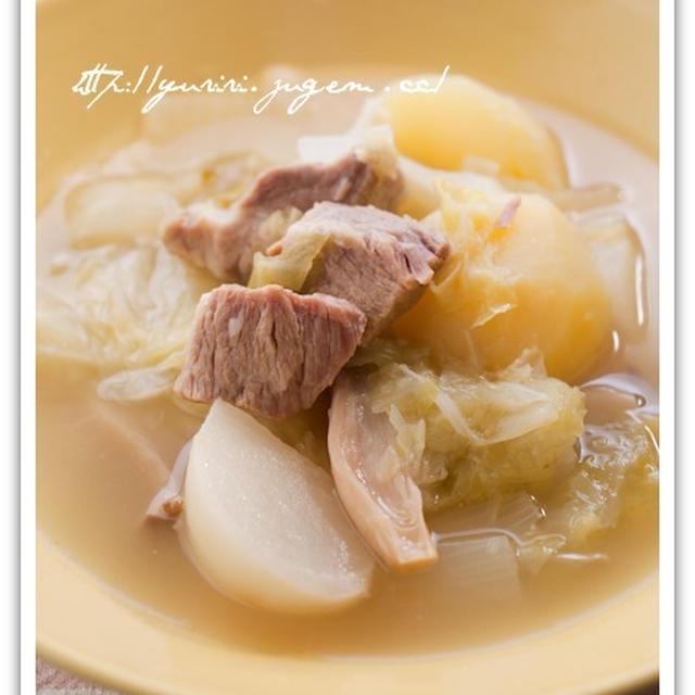 豚肉と白い野菜の煮込み