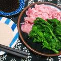 菜の花と豚肉のしゃぶしゃぶ by outra_praiaさん