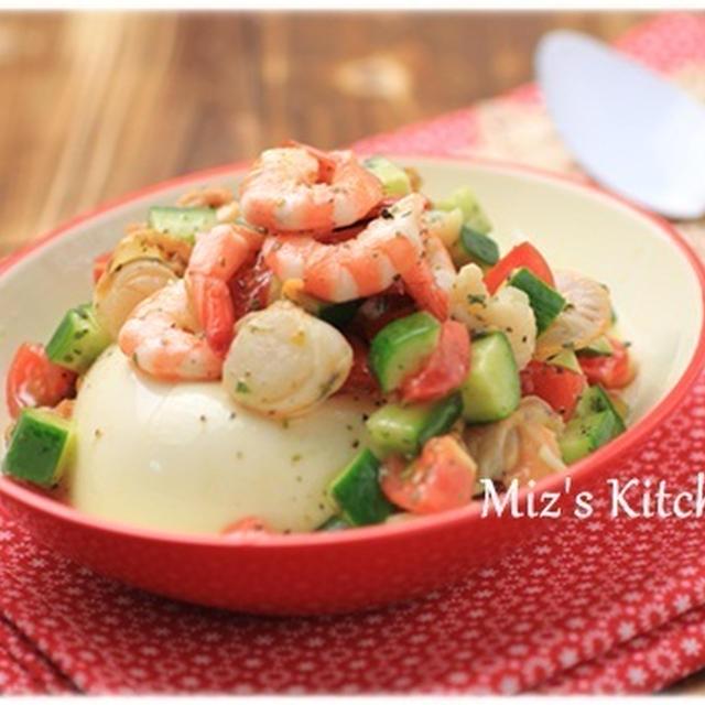 【節電・節ガス・水不要・計画停電レシピ】イタリアン海鮮マリネの豆腐サラダ