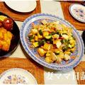 カレー味の「あなごフライ」♪ Fried Anago (conger eel)