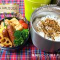 【次男弁当】鶏胸肉のくわ焼き弁当【晩ごはん】旦那飯(ナポリタン&チャーハン)