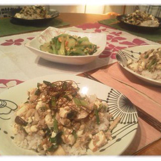 塩麹マーボー豆腐丼。