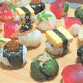 ひな祭り! てまり寿司で素敵にお祝い♪  ハウス「かぼす&すだちペースト」と「きざみ紅しょうが風ペースト」を使ってすし飯に変化を♪