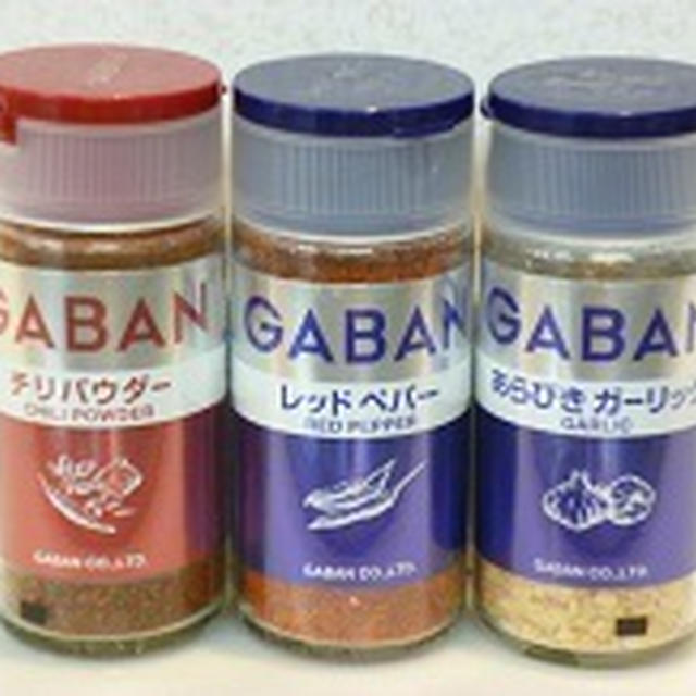 GABANスパイスモニター 簡単オニオンスープ♪♪ 飾り巻き寿司レッスン JEUGIAカルチャー