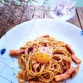 トマトジュースで作る★簡単カルボナーラチリトマトソースのスパゲッティ