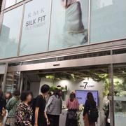 RMK 7 CLOSET@ゼロベース表参道