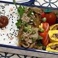 【お弁当】お弁当作り/レンジで1品/豚の生姜焼き