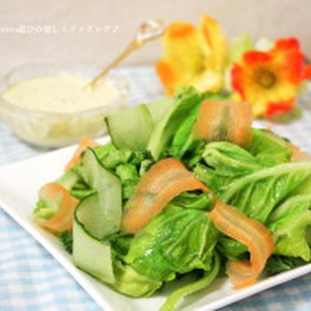 日本の初めてはXマスパーティーのサラダだった!? シーザードレッシングde春キャベツのサラダ