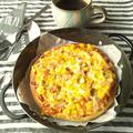 自家製ピザで、ピザ食べ放題★ ツナ&コーンピザ
