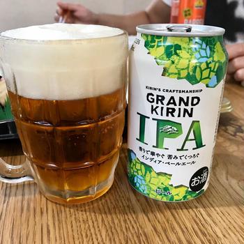 ごほうビール