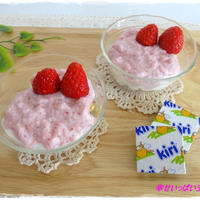 ★kiriで作るいちごと水切りヨーグルトのヘルシーグラスティラミス★