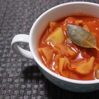 GABAN ローリエ使用*キャベツたっぷりの酸っぱいトマトスープ