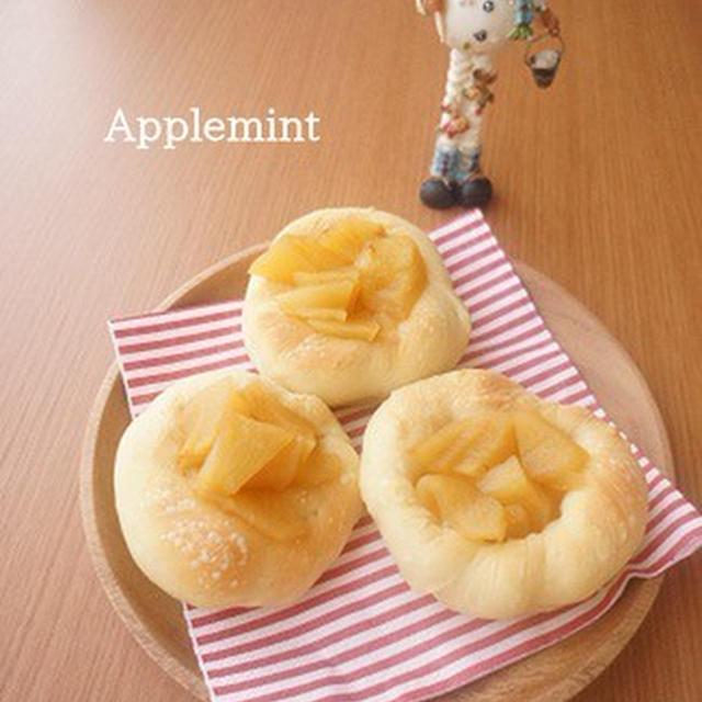 アップルシナモンパン