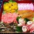 2011☆明けましておめでとうございます♪今年もよろしくお願い致します。 by はーい♪にゃん太のママさん