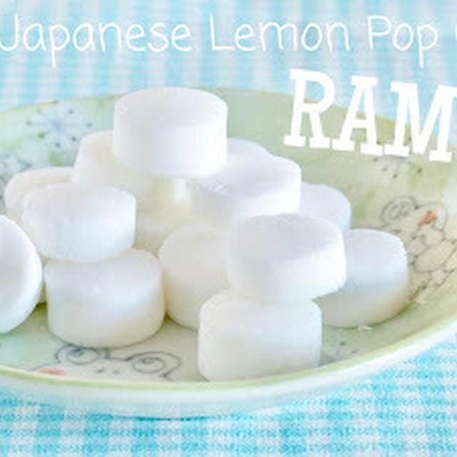 ラムネ菓子の作り方 駄菓子 | 海外向け日本の家庭料理動画 | OCHIKERON