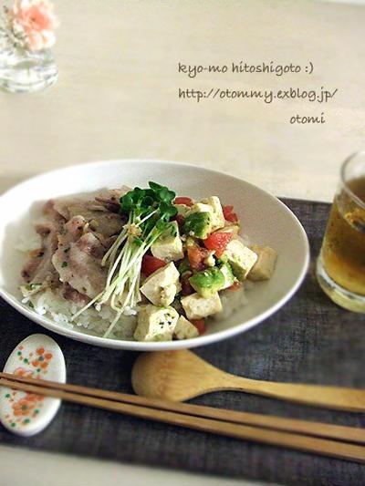 豚肉とアボカドサラダのイタリアン丼