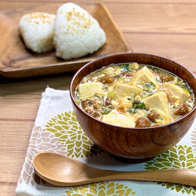 【レシピ】*ふわとろたまご入り*なめこと豆腐の食べるお味噌汁~主食・おかずにも~