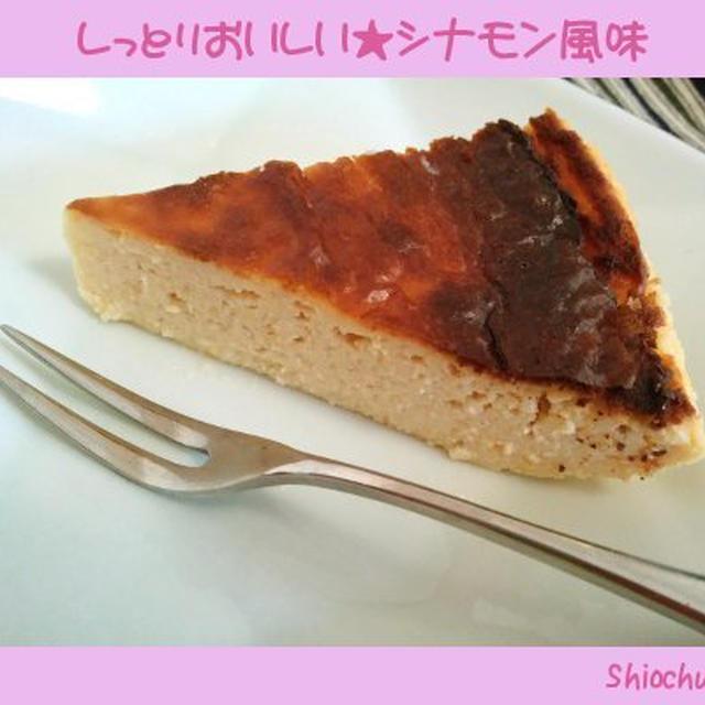 シナモンで★低糖質チーズケーキ