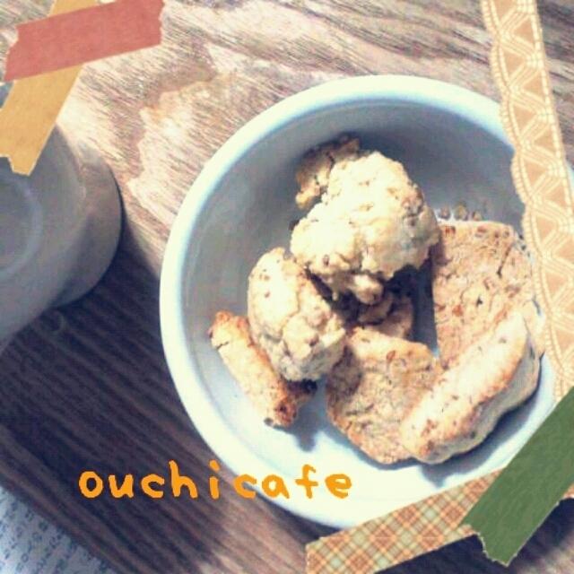【レシピ】ゴマと豆乳のクッキー