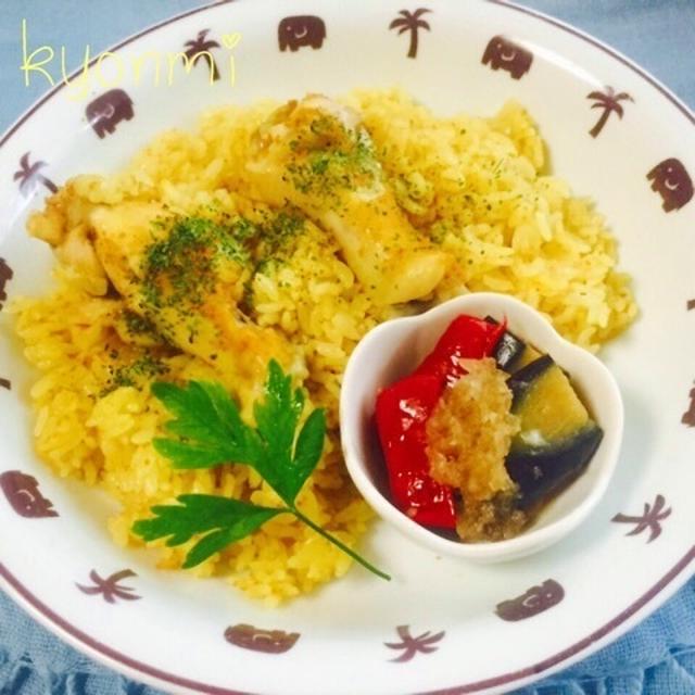 おうちde簡単タイ料理☆カオマンガイ