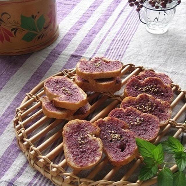 ほんのりシナモンの香り♪ 紫芋のラスク