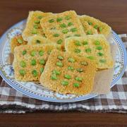 夏に食べたい!枝豆×チーズの簡単おつまみレシピ