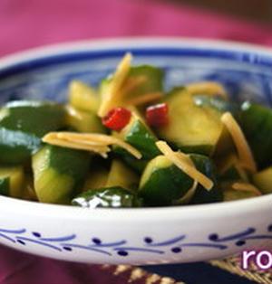 10分料理♪ 生姜が効いた、きゅうりの辛いピクルス