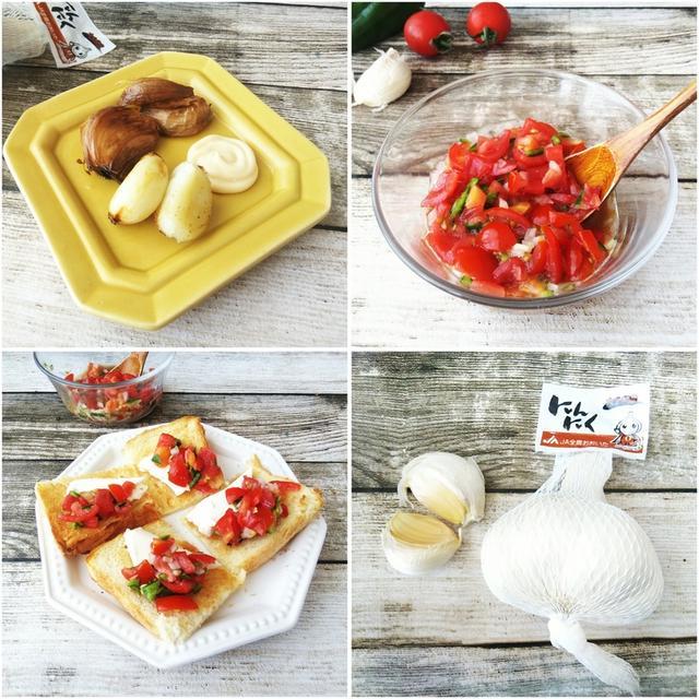 大分県産夏野菜の簡単サルサ&クリームチーズのカナッペ