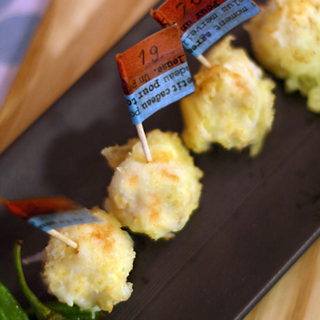 里芋のチーズ天*
