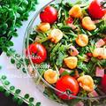 三つ葉とベーコンのエスニック風サラダ☆燻製ジャンボコーンのせ