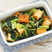 地味においしい!「小松菜と厚揚げの煮物」5選