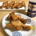 茹で鶏から♩ねり梅×粗挽き胡椒のフライドチキン