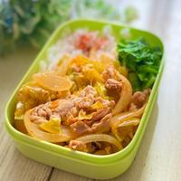 【10分でのっけ弁当】豚肉とキャベツのハリッサ蒸し丼