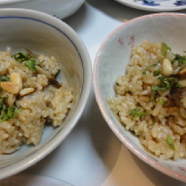 ピリッと柚子コショウが効いた!ごぼうご飯♫
