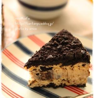 おもたせに☆ 濃厚すぎるクッキークリームチーズケーキ