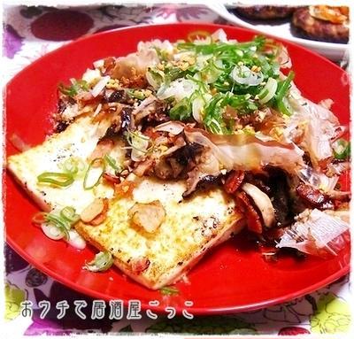 ★ベーコンときのこのガーリック豆腐ステーキ★