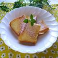 ブランチにも♪タカラ本みりん「国産米100%」〈米麹で甘みまろやか〉 de フレンチトースト