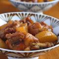 炊飯器で簡単!鶏手羽元と大根の黒酢煮