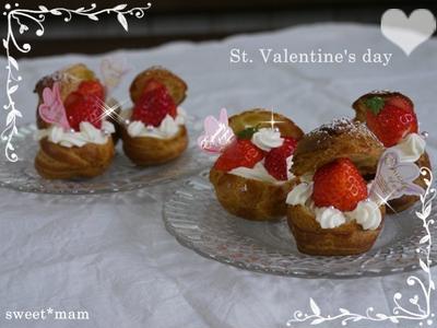 バレンタインシリーズ*チーズクリームシュー