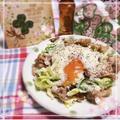 キャベツと豚肉のシーザーサラダ